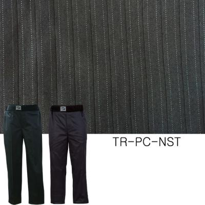 Fitted Chef's Trousers-Black Pin Stripe